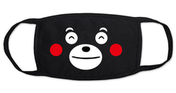 Kumamon Mask - Super Anime Store FREE SHIPPING FAST SHIPPING USA