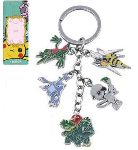 Keychain Venusaur & Others - Super Anime Store FREE SHIPPING FAST SHIPPING USA