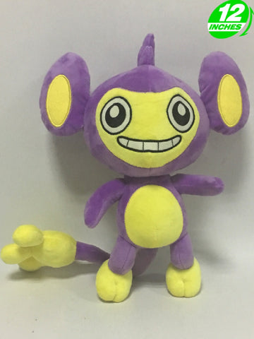 Aipom Plush Doll - Super Anime Store FREE SHIPPING FAST SHIPPING USA