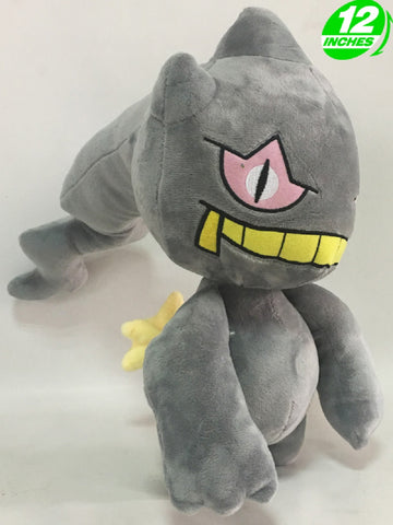 Banette Plush Doll - Super Anime Store FREE SHIPPING FAST SHIPPING USA