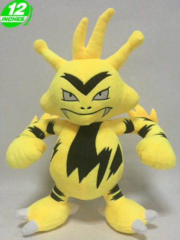 Electabuzz Plush Doll - Super Anime Store FREE SHIPPING FAST SHIPPING USA