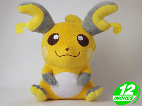 Raichu Plush Doll 12 Inches - Super Anime Store FREE SHIPPING FAST SHIPPING USA