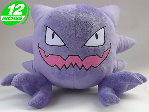 Haunter Plush Doll 12 Inches - Super Anime Store FREE SHIPPING FAST SHIPPING USA