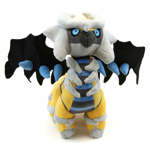 Shiny Giratina Plush Doll - Super Anime Store FREE SHIPPING FAST SHIPPING USA