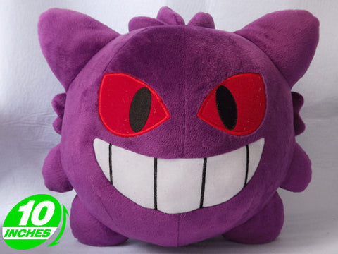 Pokemon Gengar Plush Doll