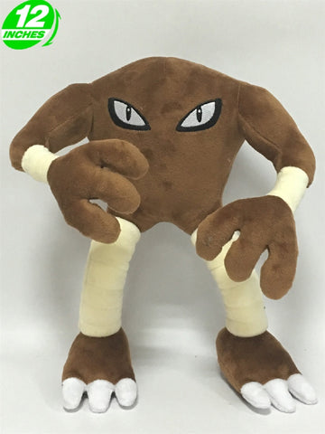 Pokemon Hitmonlee Plush Doll