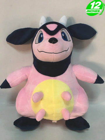 Miltank Plush Doll - Super Anime Store FREE SHIPPING FAST SHIPPING USA