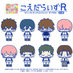 Ace Of Diamond Keychain Random Box - Super Anime Store FREE SHIPPING FAST SHIPPING USA