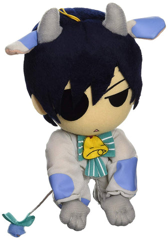 Great Eastern Black Butler Ciel Cow Cosplay Plush Doll - Super Anime Store FREE SHIPPING FAST SHIPPING USA