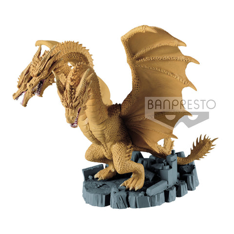 Banpresto Godzilla King of the Monsters Deformation King Figure King Ghidorah 2019 Super Anime Store
