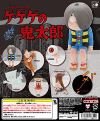 PUTITTO Gegege No Kitaro Figurine Random Box Super Anime Store