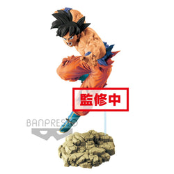 Banpresto Dragon ball Super Tag Fighters Son Goku Figure - Super Anime Store FREE SHIPPING FAST SHIPPING USA