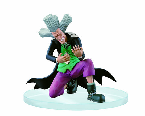 Banpresto One Piece Dramatic Showcase 8th Season Volume 2 Dr. Hiluluka Figure - Super Anime Store FREE SHIPPING FAST SHIPPING USA