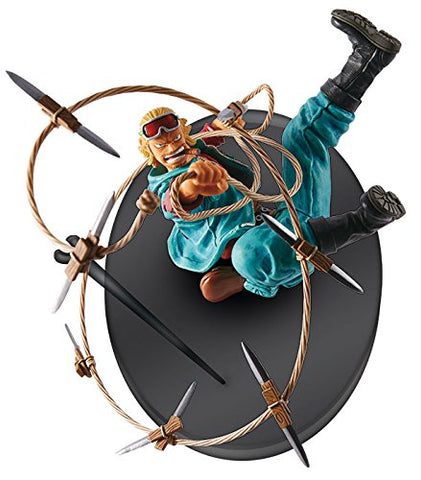 Banpresto One Piece Pauly SCulture Big Z4 Vol07 14cm - Super Anime Store FREE SHIPPING FAST SHIPPING USA