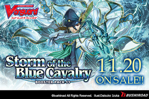 English Edition Cardfight!! Vanguard Booster Pack Vol. 11: Storm of the Blue Cavalry Super Anime Store