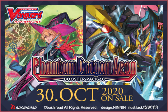 English Edition Cardfight!! Vanguard Booster Pack Vol. 10: Phantom Dragon Aeon Super Anime Store