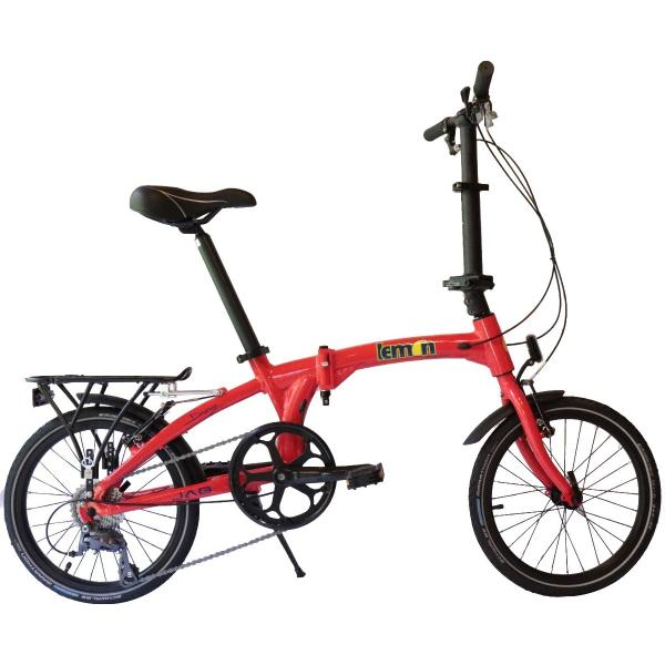 Bicicleta Plegable Lemon Bikes Color Roja