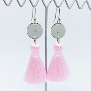 Handstamped Tassel Earrings - xo | allure style
