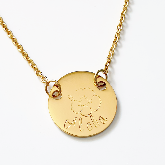 Handstamped Petite Disc Necklace