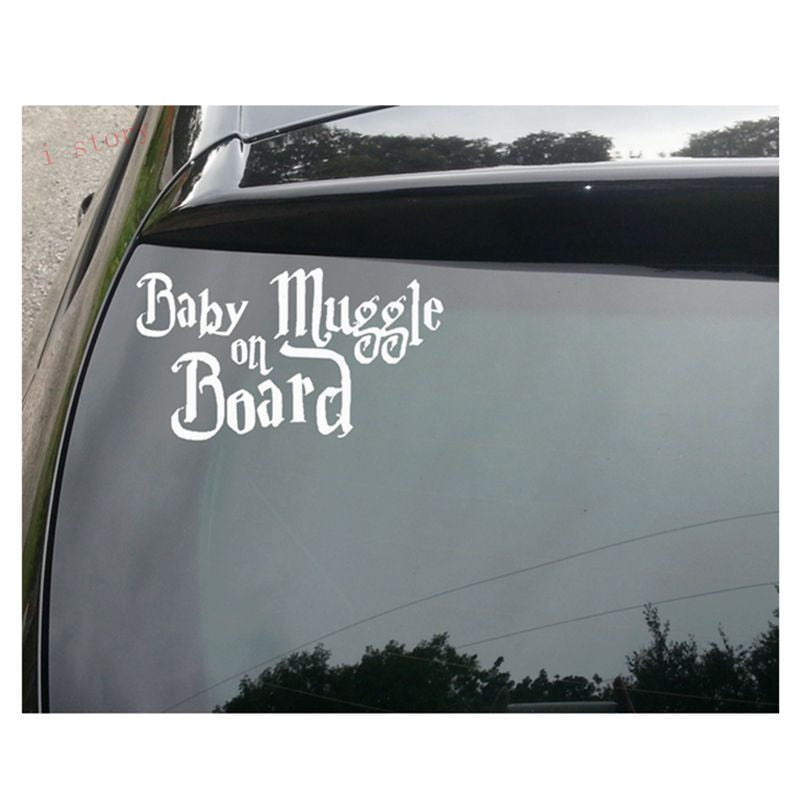 Baby Muggle on Board Harry Potter Car Decal