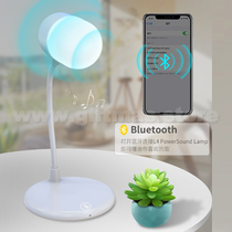 Desktop Lamp with Bluetooth Speaker & wireless charger
