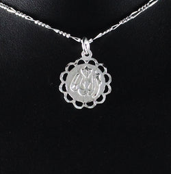 Small Shiny Arabic Allah Pendant in 925 Sterling Silver