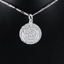 Round Arabic Allah Pendant with Moon and Starin 925 Sterling Silver