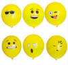 Emoji Latex Balloons (12)
