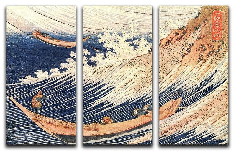 A Wild Sea at Choshi by Hokusai 3 Split Panel Canvas Print - Canvas Art Rocks - 1
