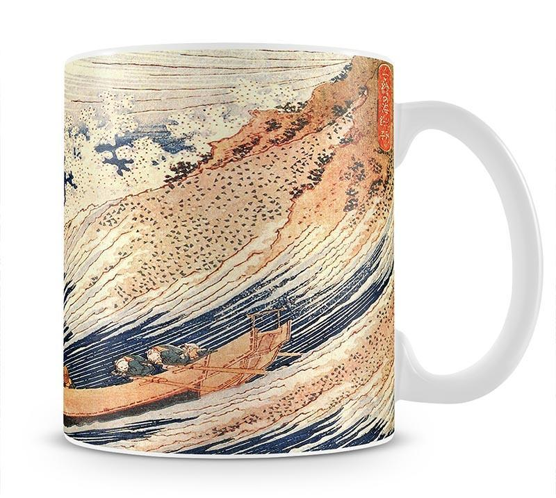 A Wild Sea at Choshi by Hokusai Cup - Canvas Art Rocks - 1
