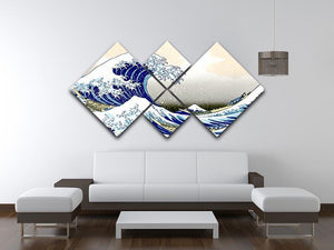 A big wave off Kanagawa by Hokusai 4 Square Multi Panel Canvas - Canvas Art Rocks - 3