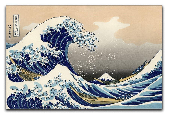 A big wave off Kanagawa by Hokusai Canvas Print or Poster