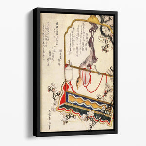A robin as a present by Hokusai Floating Framed Canvas