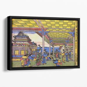 Advent of Urashima at the Dragon palace by Hokusai Floating Framed Canvas