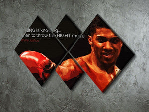 Anthony Joshua Winning Is Knowing 4 Square Multi Panel Canvas - Canvas Art Rocks - 2