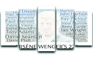 Arsene Wengers 222 Players 5 Split Panel Canvas  - Canvas Art Rocks - 1