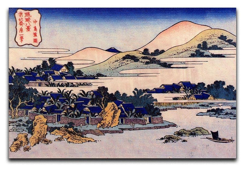 Banana plantation at Chuto by Hokusai Canvas Print or Poster  - Canvas Art Rocks - 1