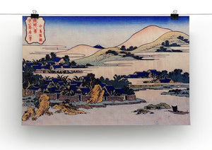 Banana plantation at Chuto by Hokusai Canvas Print or Poster - Canvas Art Rocks - 2