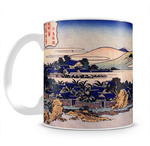 Banana plantation at Chuto by Hokusai Mug - Canvas Art Rocks - 2