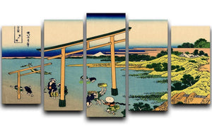 Bay of Noboto by Hokusai 5 Split Panel Canvas  - Canvas Art Rocks - 1