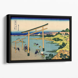 Bay of Noboto by Hokusai Floating Framed Canvas