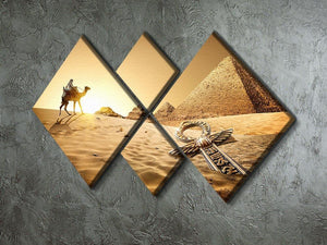 Bedouin on camel 4 Square Multi Panel Canvas  - Canvas Art Rocks - 2