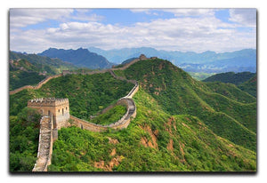 Beijing Great Wall of China Canvas Print or Poster  - Canvas Art Rocks - 1