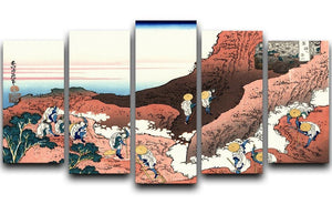 Climbing on Mt. Fuji by Hokusai 5 Split Panel Canvas  - Canvas Art Rocks - 1