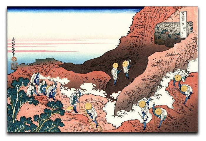 Climbing on Mt. Fuji by Hokusai Canvas Print or Poster