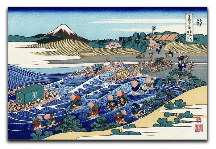 Fuji from Kanaya on Tokaido by Hokusai Canvas Print or Poster