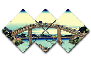 Fuji seen through the Mannen bridge by Hokusai 4 Square Multi Panel Canvas  - Canvas Art Rocks - 1