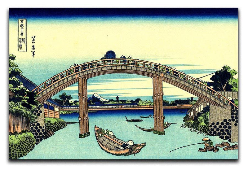 Fuji seen through the Mannen bridge by Hokusai Canvas Print or Poster  - Canvas Art Rocks - 1