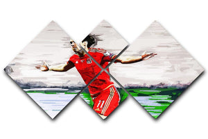 Gareth Bale 4 Square Multi Panel Canvas  - Canvas Art Rocks - 1