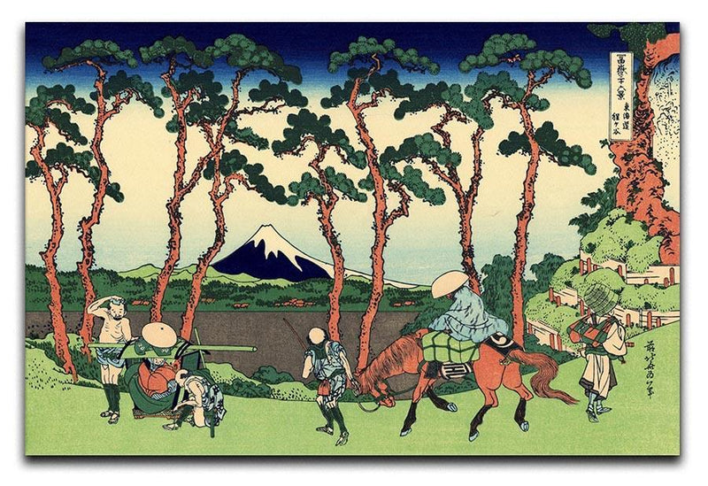 Hodogaya on the Tokaido by Hokusai Canvas Print or Poster  - Canvas Art Rocks - 1